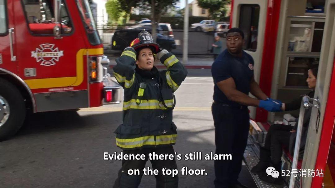 19号消防站 | 第5期