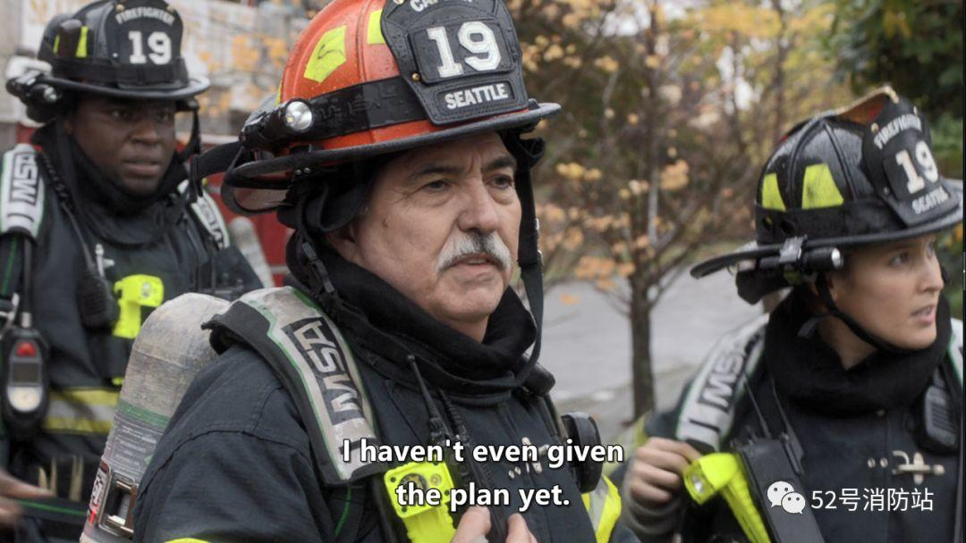 19号消防站 | 第1期