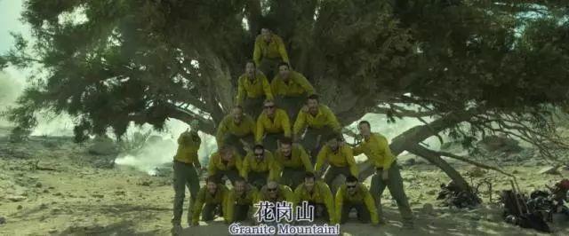《勇往直前》,每一个消防员都该去看的电影
