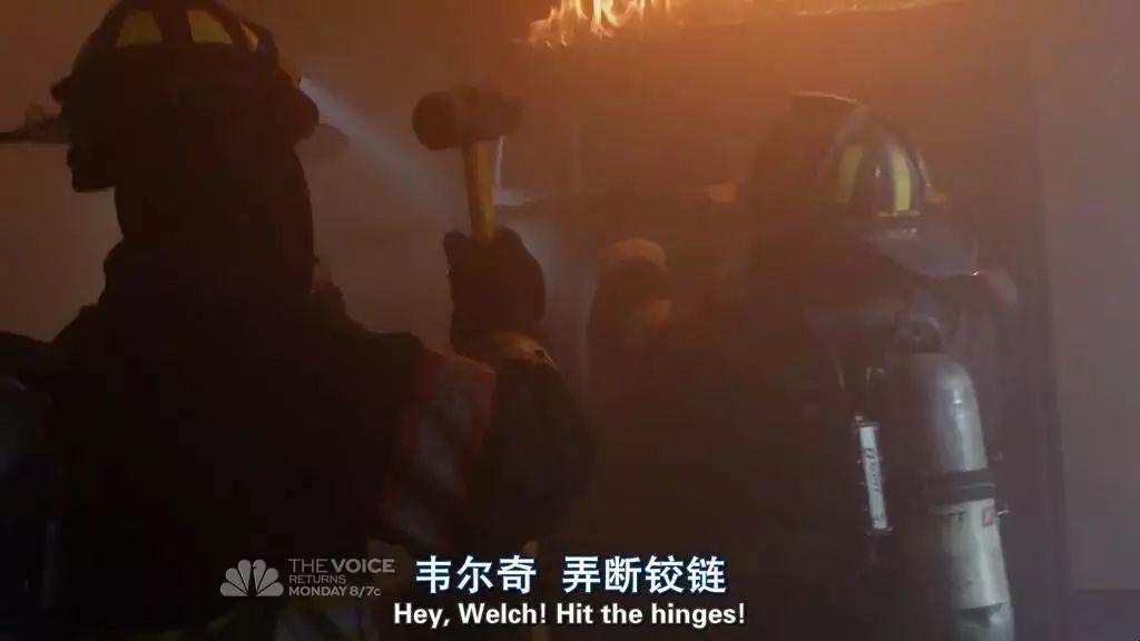 看美剧,学消防丨第60期