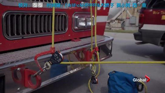 看美剧,学消防丨第66期