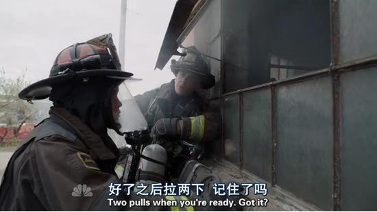 看美剧,学消防丨第67期